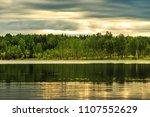 dawn on the lake. landscape... | Shutterstock . vector #1107552629