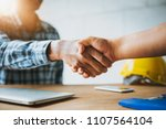 negotiating business image of... | Shutterstock . vector #1107564104