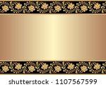 golden background with... | Shutterstock .eps vector #1107567599