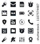 set of vector isolated black... | Shutterstock .eps vector #1107574487