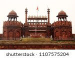 epic front view of red fort new ... | Shutterstock . vector #1107575204