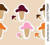 seamless pattern of mushrooms   ... | Shutterstock . vector #1107579089