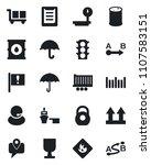 set of vector isolated black... | Shutterstock .eps vector #1107583151