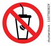 no coffee  no drink  vector | Shutterstock .eps vector #1107583829