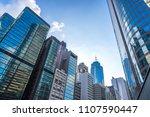 up view of modern office... | Shutterstock . vector #1107590447