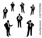 silhouettes of male businessmen ... | Shutterstock .eps vector #1107593984