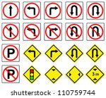 traffic sign on white background | Shutterstock . vector #110759744
