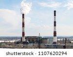 Factory Chimneys Pollution....