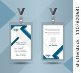 event staff abstract id card... | Shutterstock .eps vector #1107620681
