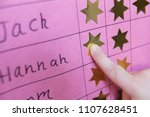 close up of child with reward... | Shutterstock . vector #1107628451