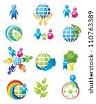 set of vector design elements.... | Shutterstock .eps vector #110763389