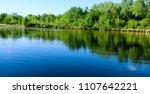 summer landscape. serene nature ... | Shutterstock . vector #1107642221