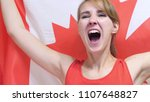 canadian young woman... | Shutterstock . vector #1107648827