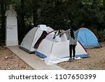 refugees and migrants in a... | Shutterstock . vector #1107650399