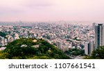 kobe cityscape and skyline with ... | Shutterstock . vector #1107661541