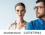 close up portrait of young man... | Shutterstock . vector #1107673961
