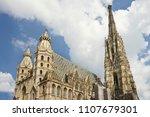 stephansdom  st. stephen's... | Shutterstock . vector #1107679301