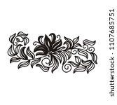 floral branch. vector...   Shutterstock .eps vector #1107685751