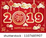 pig is a symbol of the 2019...   Shutterstock .eps vector #1107685907