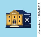 bank building. symbol of safe.  | Shutterstock . vector #1107690215