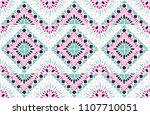 ikat geometric folklore... | Shutterstock .eps vector #1107710051