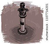 landmarks of sofia   monument... | Shutterstock .eps vector #1107716201