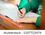 children's hands are doing... | Shutterstock . vector #1107722474