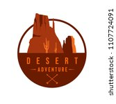 desert adventures logo in...