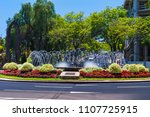 on the streets of the capital.... | Shutterstock . vector #1107725915