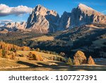 magnificent scenery in the... | Shutterstock . vector #1107727391