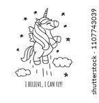 vector cute flying unicorn. i... | Shutterstock .eps vector #1107743039