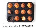 fresh baked homemade lemon...   Shutterstock . vector #1107748727