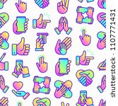 hands gestures seamless pattern ... | Shutterstock .eps vector #1107771431