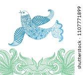 bird. vector illustration | Shutterstock .eps vector #1107771899
