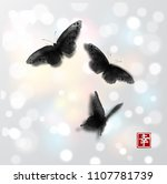 butterflies hand drawn with ink ... | Shutterstock .eps vector #1107781739