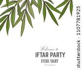 ramadan kareem iftar invitation ... | Shutterstock . vector #1107781925
