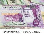 collection of saudi arabia...   Shutterstock . vector #1107785039