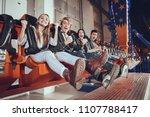 group of friends enjoys in... | Shutterstock . vector #1107788417