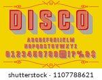 vintage font handcrafted vector ... | Shutterstock .eps vector #1107788621