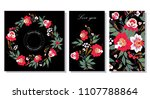 stock vector abstract flower... | Shutterstock .eps vector #1107788864