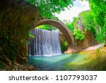 paleokarya  old  stone  arched... | Shutterstock . vector #1107793037