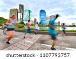 people running in the evening... | Shutterstock . vector #1107793757
