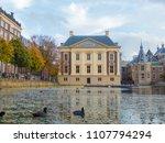 mauritshuis art museum  the... | Shutterstock . vector #1107794294