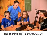 children on vacation children's ... | Shutterstock . vector #1107802769