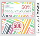 gift voucher template. vector... | Shutterstock .eps vector #1107804731