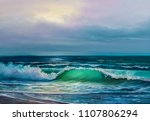 morning on sea  wave ... | Shutterstock . vector #1107806294