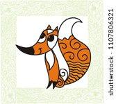 fox. vector illustration | Shutterstock .eps vector #1107806321