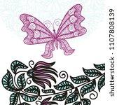 butterfly. vector illustration | Shutterstock .eps vector #1107808139