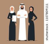 design with cartoon characters... | Shutterstock .eps vector #1107809111