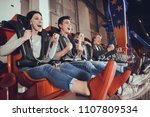 young friends have fun in the... | Shutterstock . vector #1107809534